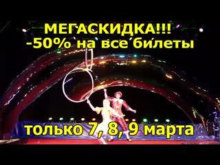 МЕГА ШОУ ФОНТАНОВ, ГИГАНТСКИХ МЫЛЬНЫХ ПУЗЫРЕЙ, РОБОТОВ ТРАНСФОРМЕРОВ