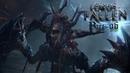 Lords of the Fallen Gameplay Walkthrough Part 6 Infiltrator PS4