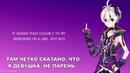 VFlower - I'll Quit Singing! (rus sub)