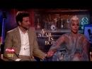 Интервью Леди Гаги и Брэдли Купера в Торонто.