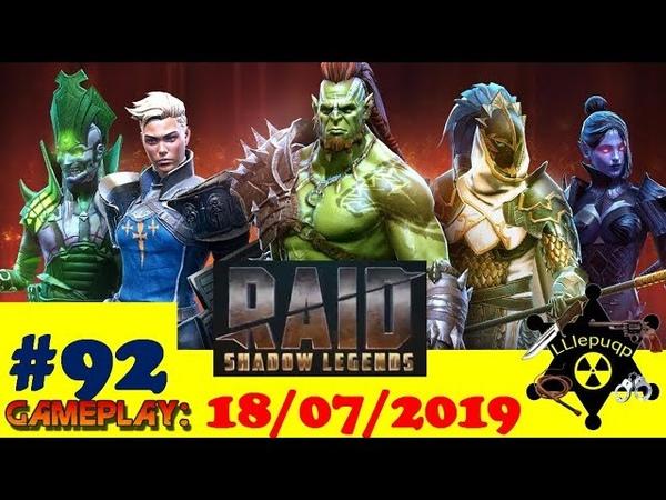 92 RAID Shadow Legends Новости Разен Слияние 18 07 2019