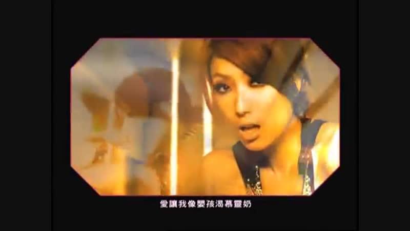鄭秀文-陳奐仁 Sammi Cheng-Hanjin《一步一步