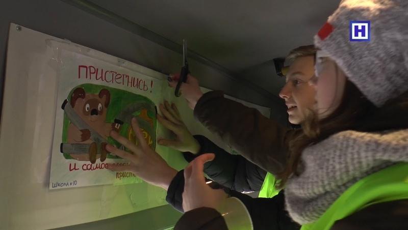 Пристегнись Детские рисунки в общественном транспорте