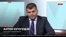 Кучухидзе президент должен был инициировать военное положение в 2014 году 06 12 18