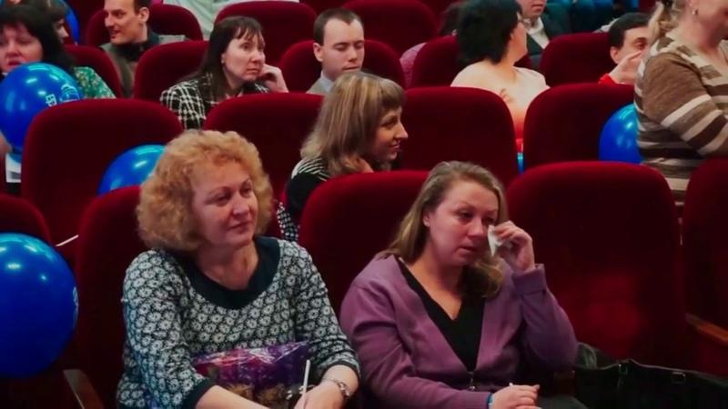 Официальный гимн АНО Луч Надежды г. Таганрог