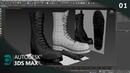 Modelar Bota Lowpoly com Textura de Couro 3ds Max Parte 01