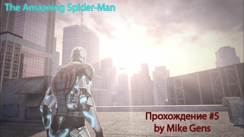 The Amazing Spider-Man Прохождение 5 by Mike Gens