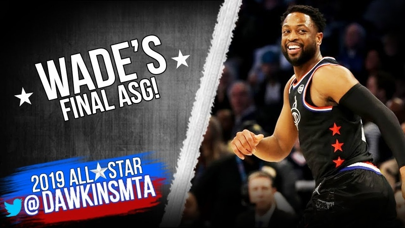 Dwyane Wade Full Highlights in 2019 All-Star Game - 7 Pts, 4 Asts in Final All-Star! | FreeDawkins