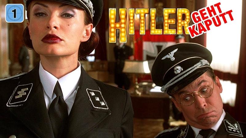 Hitler geht kaputt (Komödie auf Deutsch anschauen in voller Länge, ganze Komödien Filme) *HD*