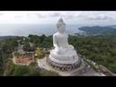 Тайланд о Пхукет Большой Будда