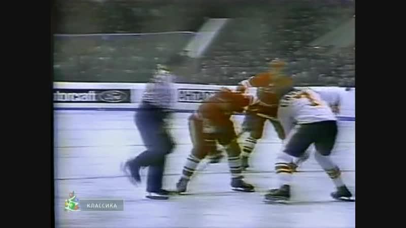 Hokkey.Superseriya.72.Kanada.SSSR.Match5