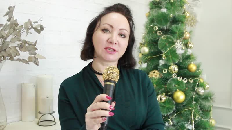 Елена Белова дизайнер (Екатеринбург) специально для МАМА ГОДА 2018 (Луганск)