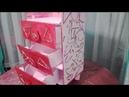 Cajonera reciclada de cartón-- recycled cardboard furniture