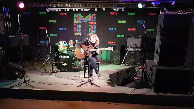 Затворник - сет на последнем концерте проекта Сотоварищи