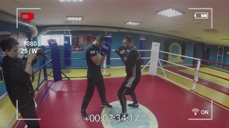 Школа бокса и кикбоксинга - Смещение с линии атаки irjkf ,jrcf b rbr,jrcbyuf - cvtotybt c kbybb fnfrb