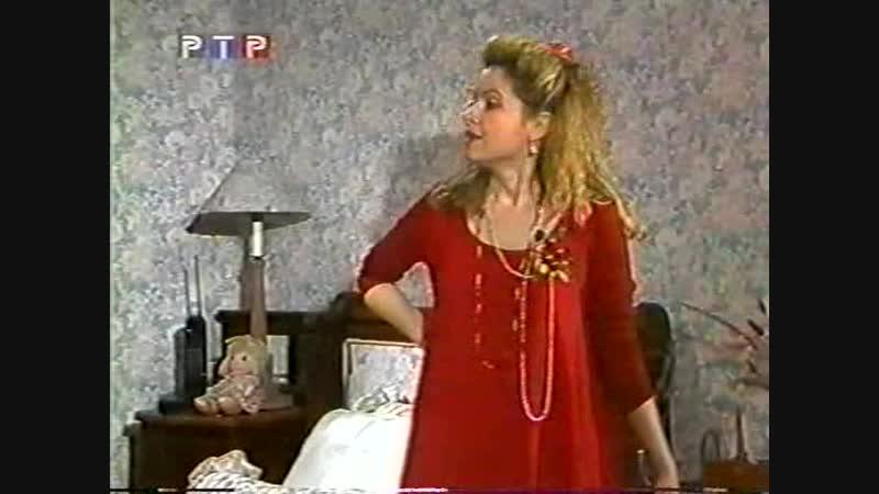 Антонелла 134 серия