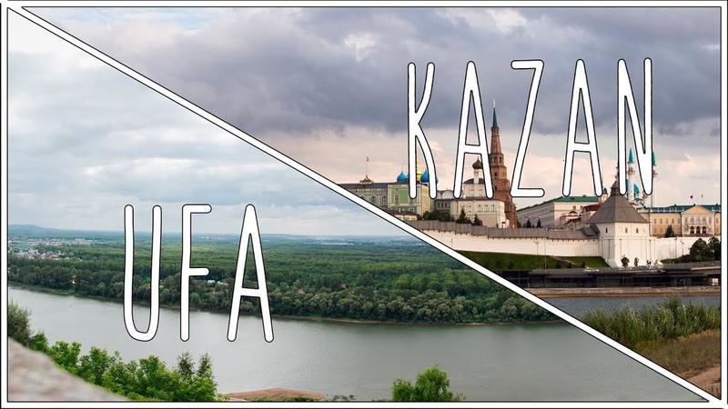 Ufa   Kazan   Summer Travel 2018
