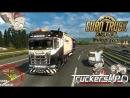 ETS 2 MP ☭ Веселый мороженщик бть!, конвой USSR™exports, Scania S (8x4)