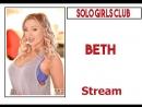 Solo Girls Club:Beth