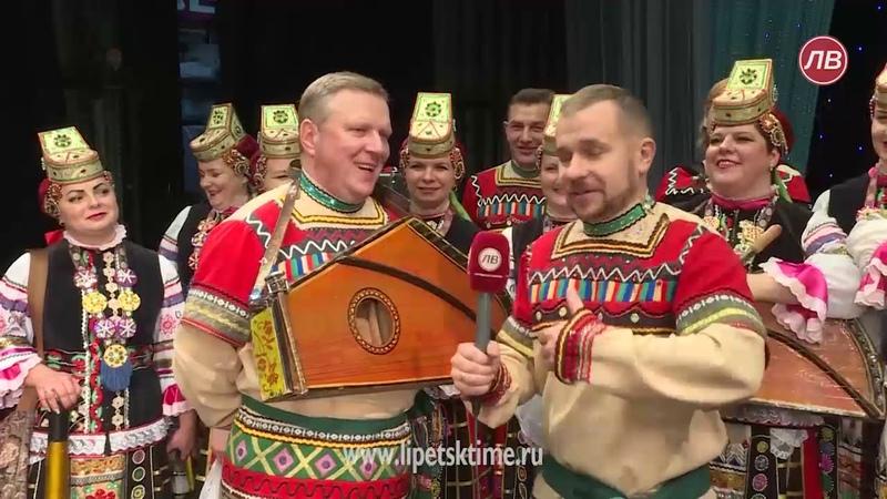 ЗАВАЛИНКА на канале Липецкое Время Ансамбль Россиянка