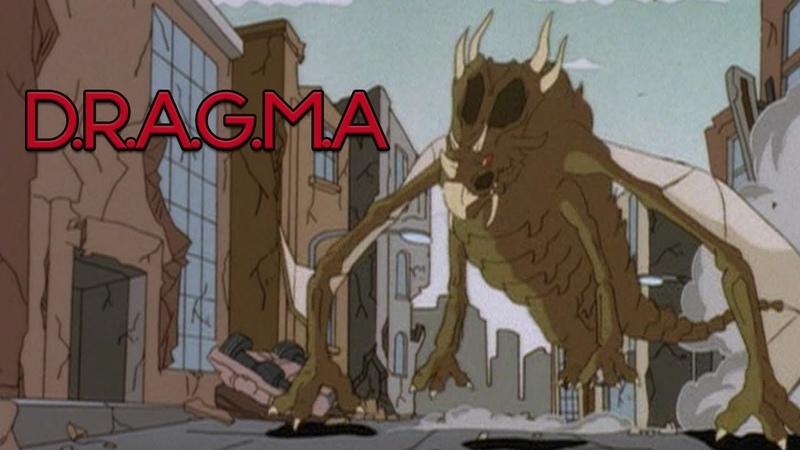 Монстр DRAGMA из сериала Годзила 1998 г. (Способности,характеристики и пр.)