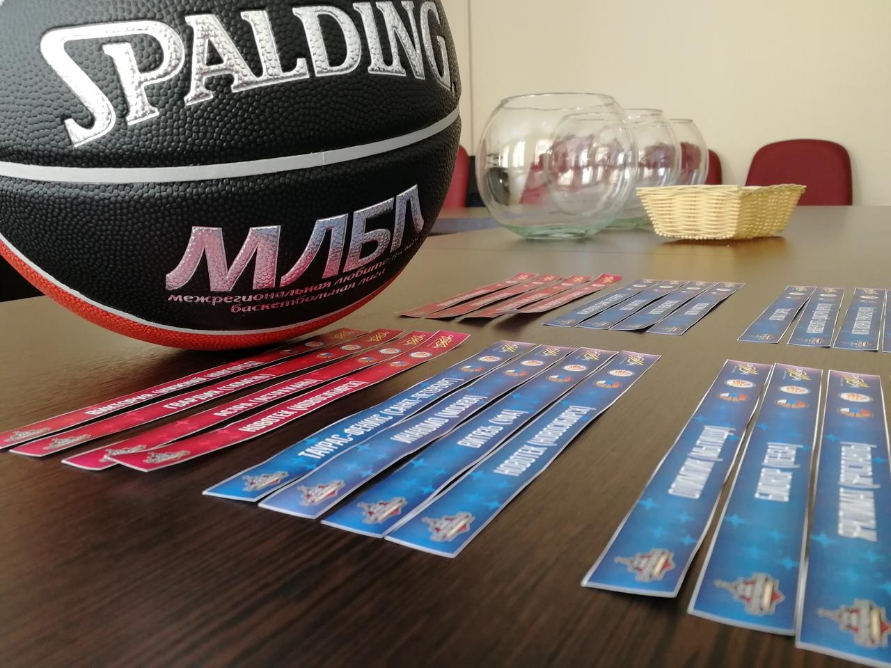 В Доме Баскетбола состоялась жеребьевка Inanomo Суперфинала МЛБЛ 2018
