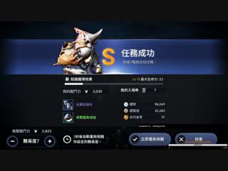 Black Desert Mobile (검은사막 모바일) [RU] (Taiwan) - открытый стрим, отвечаю на вопросы