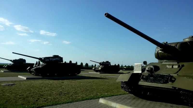 Курская дуга. Прохоровка. Третье Ратное Поле России