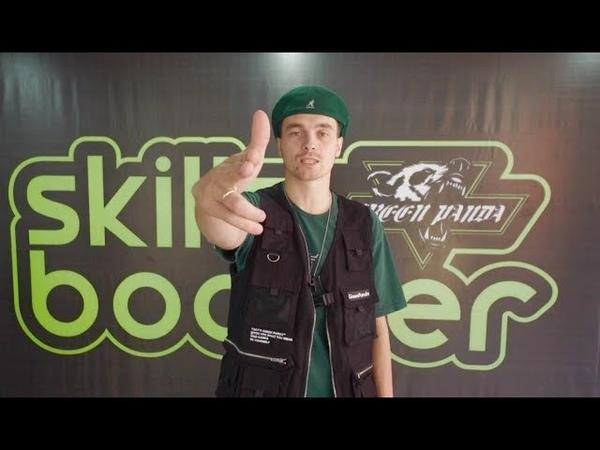 Green Panda SKILLZ BOOSTER (ep8) [ Message from DJ Scream ]