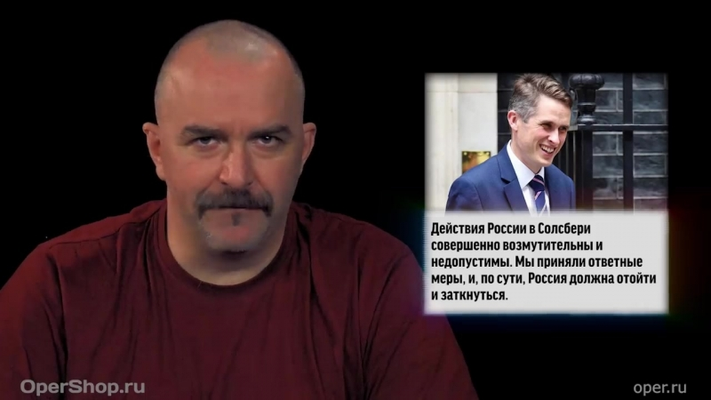 Goblin News 049 Британская дипломатия в атаке и Савченко против майдаунов [720p]