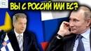 Россия и Финляндии Отношения загнаны в тупик