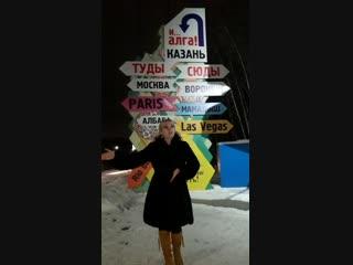 Тударак и сюдарак или в Мамадыш через Париж! Новая стела перед въездом в Зеленодольск !