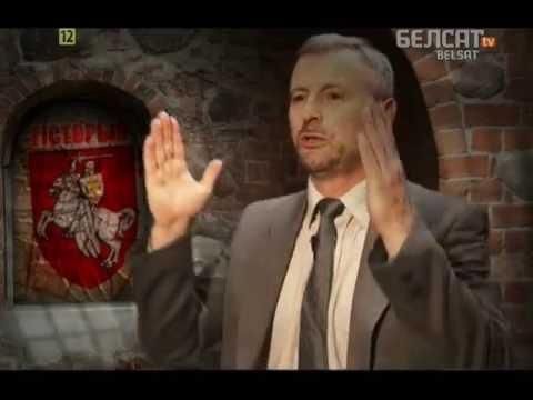 Гісторыя пад знакам Пагоні 046 Род Радзівілаў у Вялікім Княстве Літоўскім