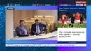 Новости на Россия 24 • Госдума ужесточит наказание за организацию азартных игр без лицензии