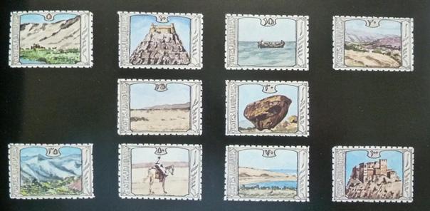 СТРАНЫ-ПРИЗРАКИ ...В 20-х годах прошлого столетия марки Советской России были мечтой любого собирателя. В то время письма в молодой республике отправлялись за счет государства. А за границу