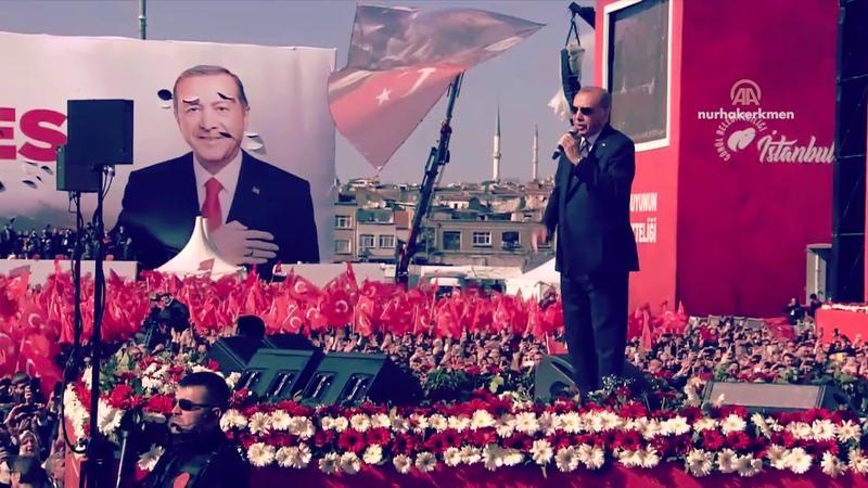 Bizimkisi Bir Aşk Hikayesi I 24 Mart Büyük İstanbul Mitingi I AK Parti I Yenikapı