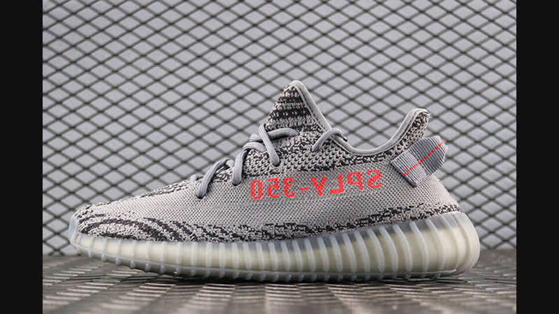 Распаковка ADIDAS YEEZY 350 BOOST V2 BELUGA 2.0 GREY BOLD ORANGE DARK GREY