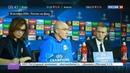 Новости на Россия 24 • В Лиге Европы и Лиге чемпионов прошли матчи третьего тура