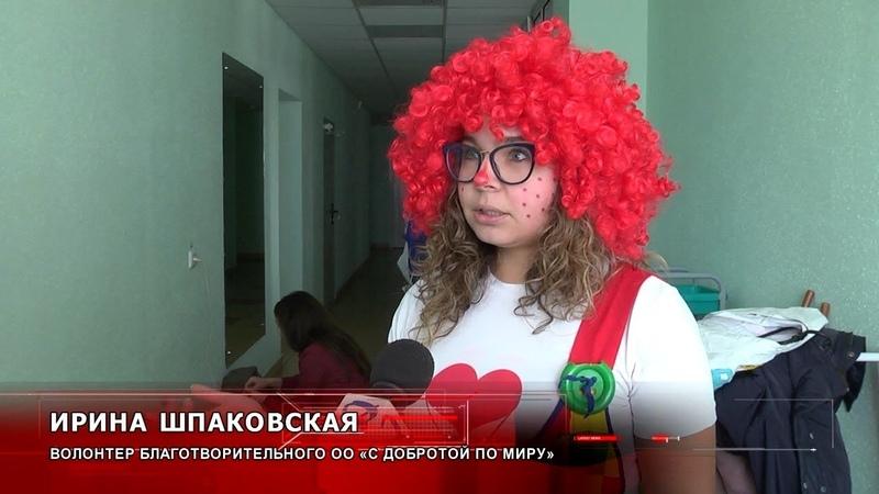 Волонтеры провели благотворительную акцию в доме-интернате в Пинковичах