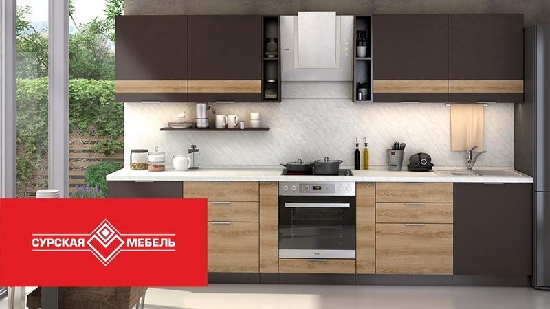 Кухня «Терра» - гармония древесной текстуры