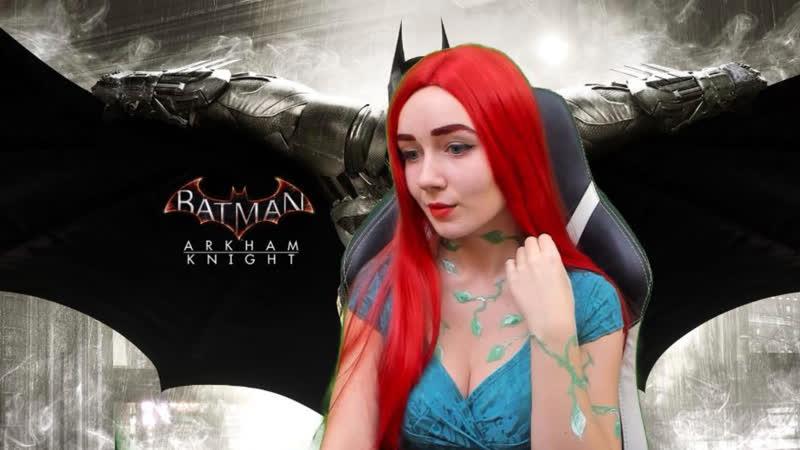 БЭТ СНОВА В ДЕЛЕ СПАСАЕМ ГОТЭМ Batman Arkham Knight