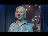 Певица Polina в гостях у шоу Ночной контакт сегодня в 20:20.