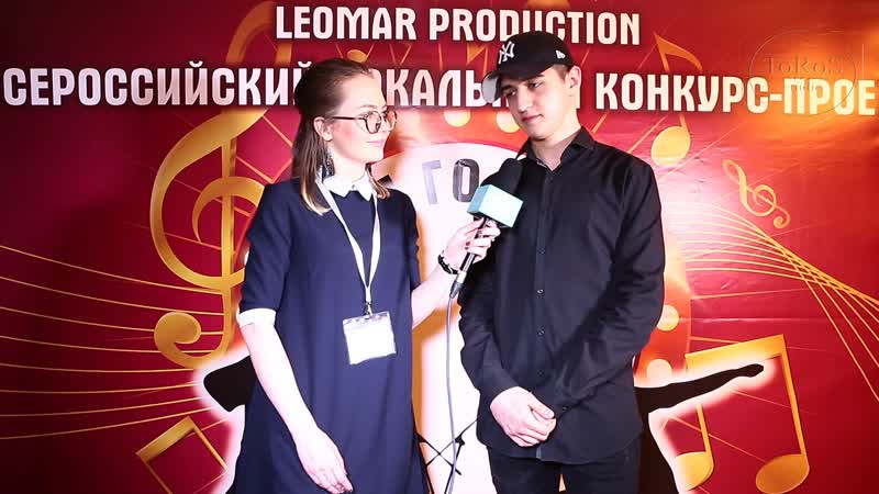 Батл Голосов Interview Batl Golosov Interview