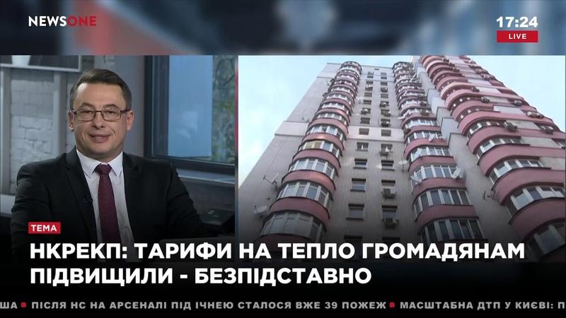 Томенко: Кабмин Гройсмана фактически признал более половины украинцев бедными 23.10.18