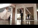 Танец свадебный - вальс Метель Свиридова