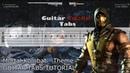 Mortal Kombat Theme GUITAR TABS TUTORIAL I Мортал Комбат табы для гитары IМортал Комбат на гитаре