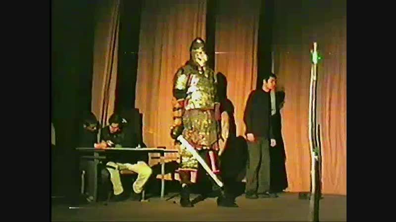 Заруба 2001г.