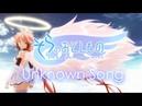 そらのおとしもの (Sora No Otoshimono) - Unknown Song
