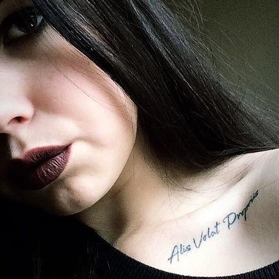 Юлия Милеева