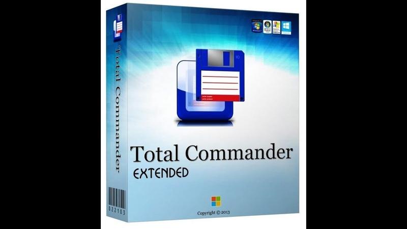 Total Commander 9 20 RC3 бесплатная русская версия